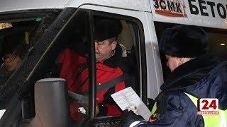 Среди пассажироперевозчиков вновь выявлены нарушения ПДД