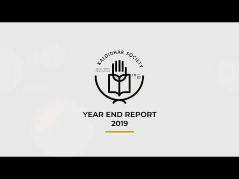 Thank You For Bringing Grace to Human Race | Year End Report 2019
