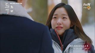 【FMV/繁韓中字】《孤單又燦爛的神-鬼怪》OST Part.7 - 韶宥 (소유/Soyou)_I Miss You