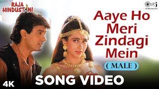 Aaye Ho Meri Zindagi Mein (Male) Song Video - Raja Hindustani   Aamir, Karisma   Udit Narayan