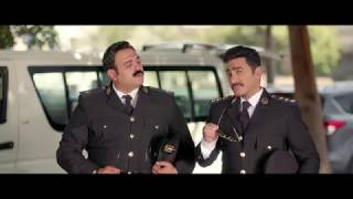 """الاعلان الرسمي  - فيلم """" البدلة """" تامر حسني ، اكرم حسني ، امينه خليل / عيد الاضحي ٢٠١٨ - El Badla"""