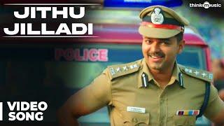 Theri Songs   Jithu Jilladi Official Video Song   Vijay, Samantha   Atlee   G.V.Prakash Kumar width=