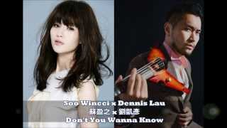 Soo Wincci 蘇盈之 x Dennis Lau 劉凱彥 【Don't You Wanna Know】 完整版