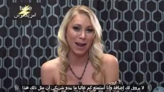 اسال نجمة افلام اباحية: هل تحبين المني على الوجه