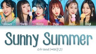 GFRIEND(여자친구) - Sunny Summer (여름여름해) LYRICS (Color Coded Eng/Rom/Han/가사)