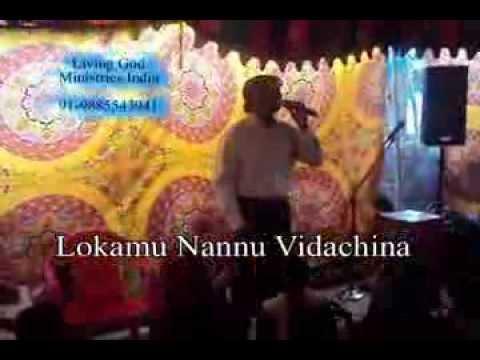 Andharu Nannu Vidachina With Lyrics Best Telugu Christian Song By