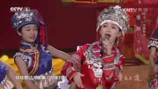 [星光大道]土家族民歌《龙船调》 演唱:张靓 | CCTV