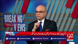 Breaking Views with Malick - 28 October 2017 - 92NewsHDPlus