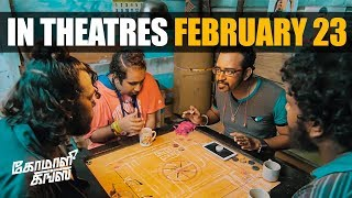 Komaali Kings Official Trailer | 2K | King Ratnam | Picturethis | Arokya Int.