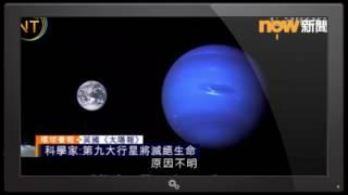 Nibiru Live On Hong Kong News -  Nibiru Planet X Coming April 2016 Update