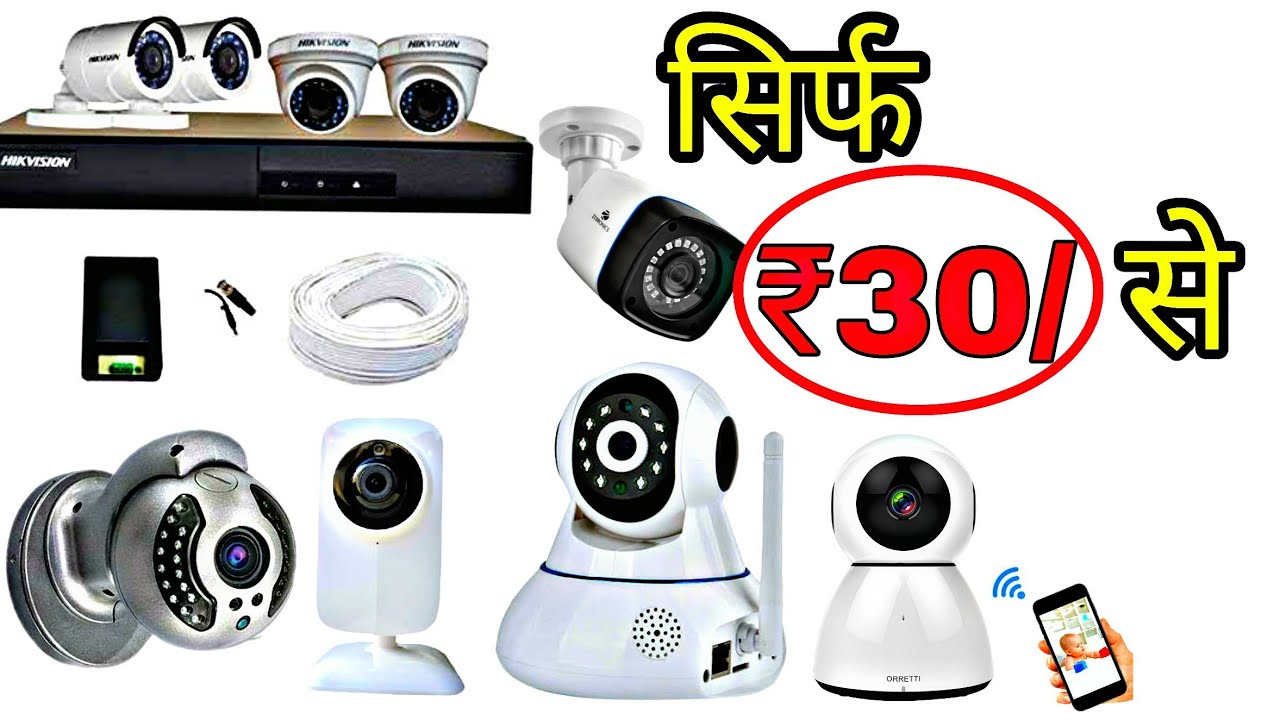 Best Home Security Camera Systems Centredale RI 2911
