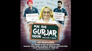 Main Bhi Gurjar Hoon - Addy Nagar Ft. Khatri   Official Video