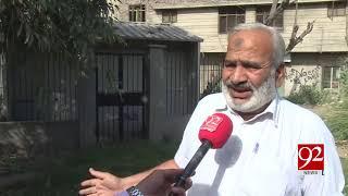 Faisalabad | Water treatment plants worth millions perish amid Govt negligence | 11 Oct 2018