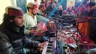 सुमन न ह्वे नाराज live in Tehri Garhwal    Team Kutgyali    Deepak Chamoli