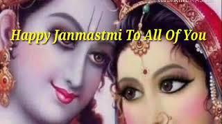 Janmastmi | Special Song | Aarti Kunj Bihari Ki