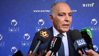 #World_Policy_Conference: Déclaration de Salaheddine Mezouar