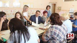 Комиссия начала проверку детских садов