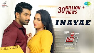 [Mp4] Inayae Video songs download Thadam 2019 Tamil