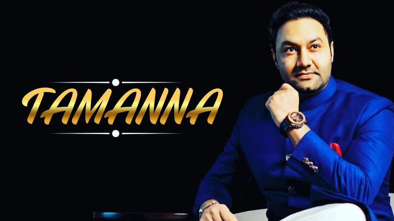 Tamanna Mp3 song Download by Lakhwinder Wadali