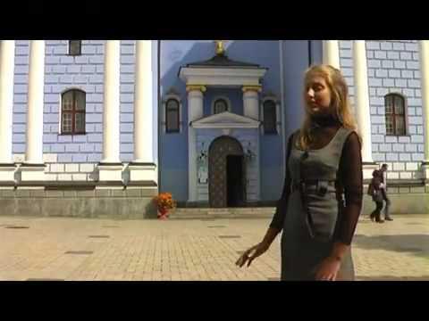 St Michael's Golden Domed Cathedral, Kiev, Ukraine