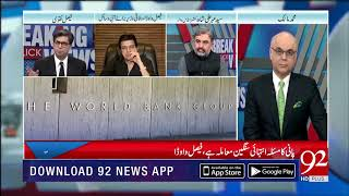 If India and Pakistan agree at 1 point then world bank solves our problem: Mohammad Malick