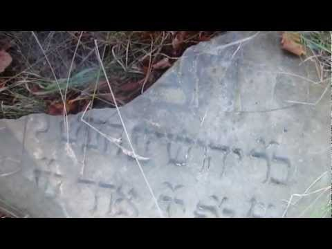 Kovel – Ukraine -Jewish ruined tombstones  12.01.09.mov