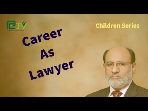 Career as Lawyer by Yousuf Almas