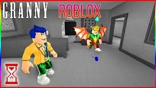 Офисный день с меткими попаданиями | Roblox Granny
