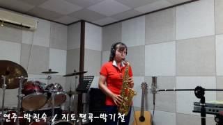 거짓말(조항조)- 박진숙연주