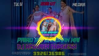 Pairo Me Bandhan Hai Payal Ne Machaya Shor DJ RISHABH DURGESH Tulsi neora