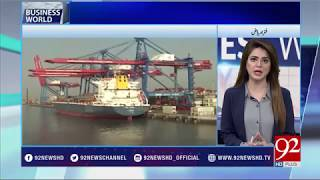Business World - 27 March 2018 - 92NewsHDUK