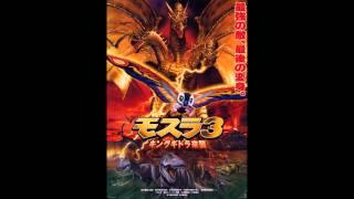 Rebirth of Mothra 3 Soundtrack- Haora Mothra (Moll version)