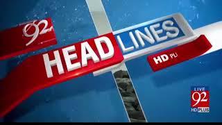 92 News Headlines 03:00 AM  - 21 September 2017 - 92NewsHDPlus