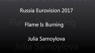 Winner Russia Eurovision 2017 lyrics