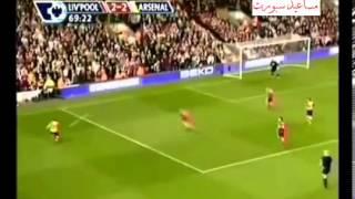 المباراة المجنونة ليفربول 4-4 ارسنال تعليق فهد العتيبي