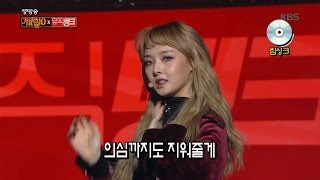 뮤직뱅크 Music Bank - 소나무 - 하얗게 불태웠어 (SONAMOO - White Night).20161223