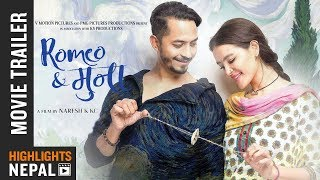 ROMEO & मुना || New Nepali Movie Trailer 2018 | Vinay Shrestha | Shristi Shrestha | Shrawan 11