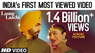 Laung Laachi Title Song  Mannat Noor | Ammy Virk, Neeru Bajwa,Amberdeep | Latest Punjabi Movie 2018 width=