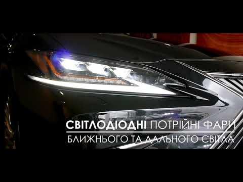 Lexus ES Executive