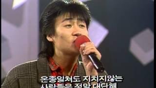 [1988] 이정석 - 고스톱