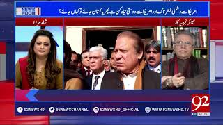 News Room - 04 January 2018- 92NewsHDPlus