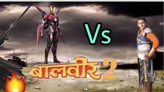 Baalveer Vs Iron Man Real Fight Scene 💥💥