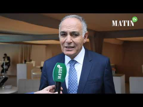 Video : FIAD 2019 : Déclaration de Salaheddine Mezouar, président de la CGEM