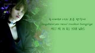 [Color Coded | HAN/ROM/ENG]  빅스 (VIXX) - Hot Enough