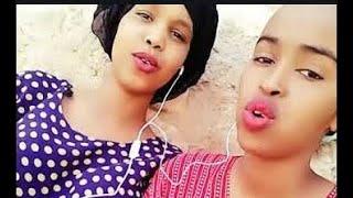 YAAB! Wiil Iyo Gabar Somali Ah Live Iska Duubaya Ayaga Bashaali