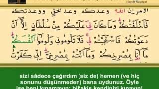ONÜÇÜNCÜ CÜZ KURANI KERİM SAYFA 257 - İBRAHİM (as) SURESİ