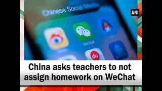 China asks teachers to not assign homework on WeChat