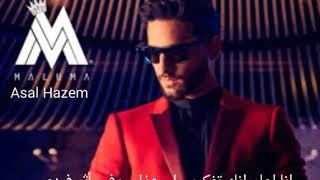 Maluma اغنية مترجمة