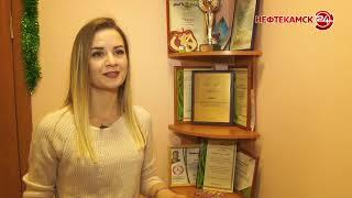 ИТОГИ 2018 ГОДА: телеканал «Нефтекамск 24»
