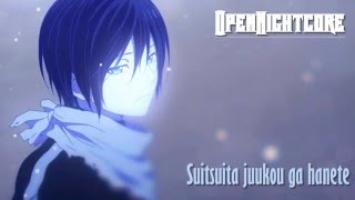 Noragami - Nightcore Opening (Lyrics)